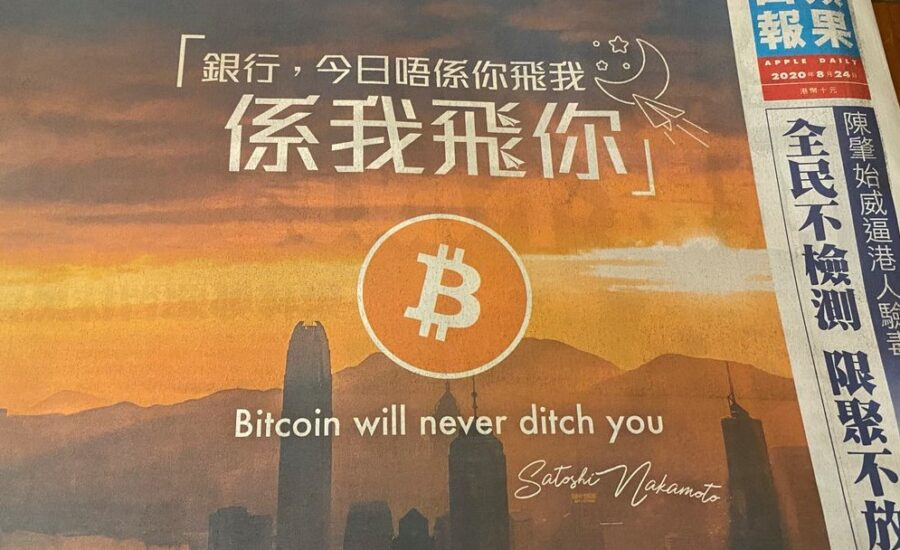Bitcoin Ad Printed in Major Hong Kong Tabloid Newspaper Apple Daily Amidst Civil Unrest