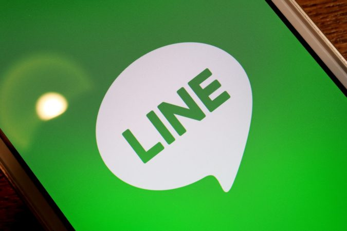 LINE is in talks with Asian central banks to work on digital currency projects