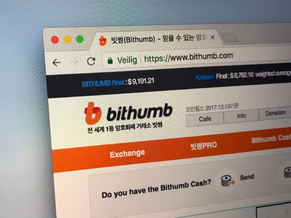 South Korean gaming giant Nexon denies reports that it plans to acquire Bithumb