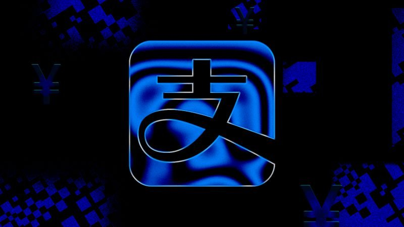 Ant Financial quietly conducted a digital yuan test in Shanghai via AliPay