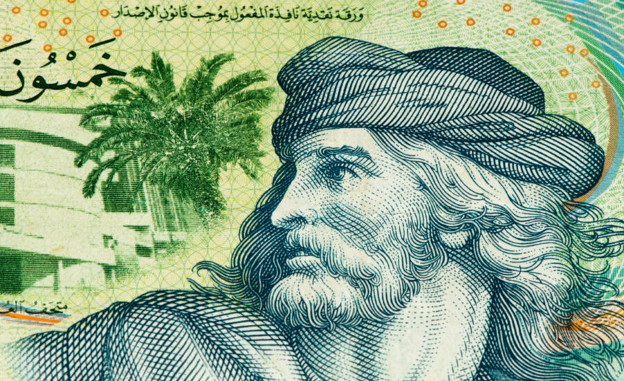 French Central Bank Conducts Fifth Experiment on Tunisia CBDC