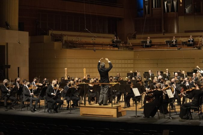 The Dallas Symphony Orchestra is selling a collection of NFTs